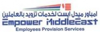8465_empower_logo1491643217.jpg